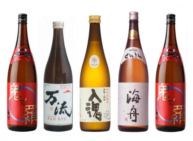 Japan Spirits