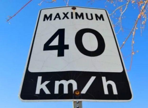 Max. 40km/h